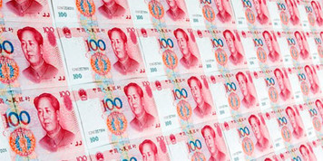 Обмін юаня Тернопіль